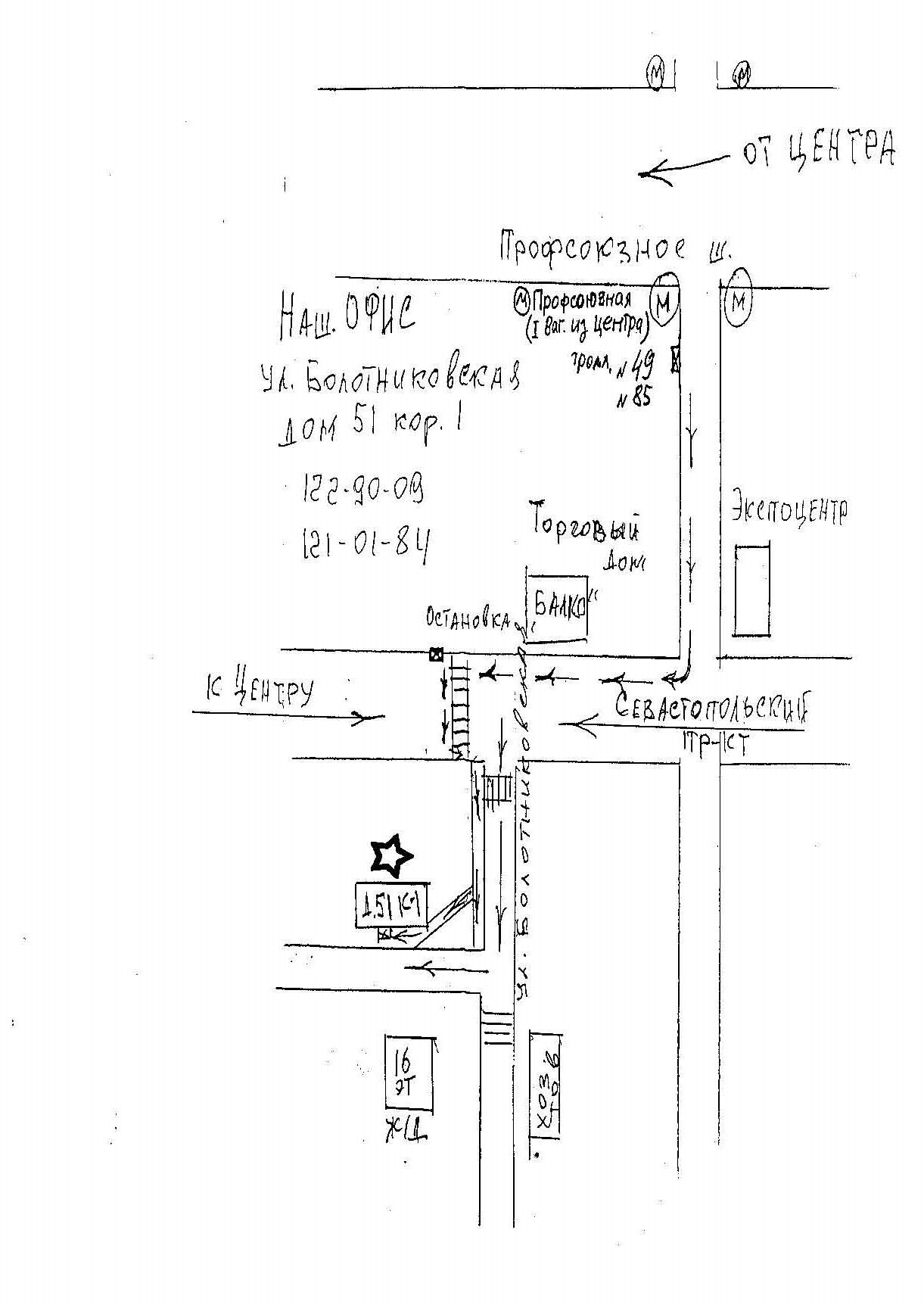 домофон в подъезде схема